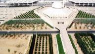 معلومات عن مطار الملك فهد الدولي