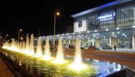 تاريخ إنشاء مطار برج العرب