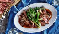 طريقة عمل شرائح اللحم بالصويا صوص