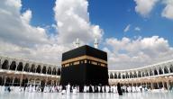 ما هي أركان الإسلام