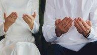 طرق التعامل مع الزوجة الناشز