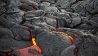 أنواع الحمم البركانية