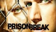 قصة مسلسل Prison Break