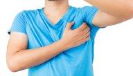 أسباب حساسية الإبط وطرق العلاج