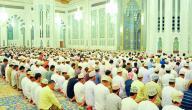 أبرز أخطاء المصلين في الصلاة