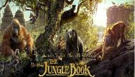 قصة فيلم The Jungle Book