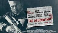 قصة فيلم The Accountant