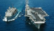 أنواع السفن البحرية الحربية