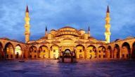 ما هي آداب المسجد