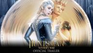 قصة فيلم The Huntsman Winters War