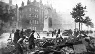 أسباب الحرب العالمية الأولى