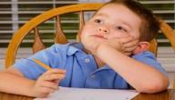 طرق زيادة التركيز عند الاطفال