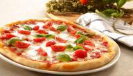 كيفية تحضير البيتزا
