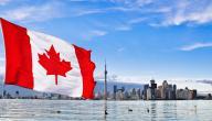 معلومات عن كندا