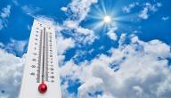 أعلى درجة حرارة في العالم