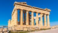 معلومات عن الحضارة اليونانية