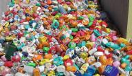 تعريف النفايات الخطرة