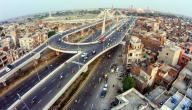 معلومات عن مدينة كراتشي