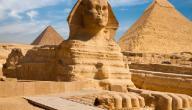 معلومات عن تمثال أبو الهول