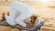 مكروهات الصلاة ومبطلاتها