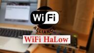 ما هي تقنية WiFi Halow