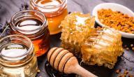 فوائد العسل لمرضى السكري