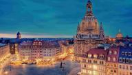 الأماكن السياحية في ألمانيا