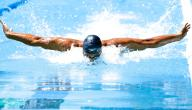 معلومات عن رياضة السباحة