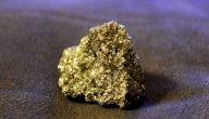 خصائص معدن البيريت