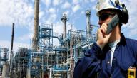 معلومات عن هندسة البترول