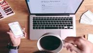 كيفية زيادة الإنتاجية في العمل