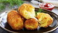 طريقة عمل البطاطس الكروكيت