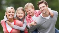 كيفية حل المشاكل العائلية