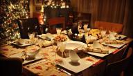طريقة ترتيب طاولة الطعام