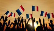 خطوات تعلم اللغة الفرنسية