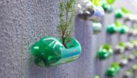 أفكار لإعادة تدوير البلاستيك