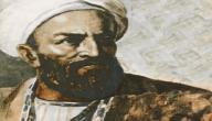نبذة عن أبو الريحان البيروني