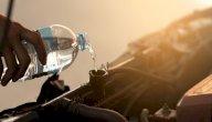 أسباب نقص ماء الرديتر