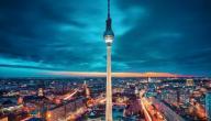 معلومات عن برج برلين