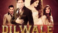 قصة فيلم Dilwale