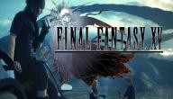 نبذة عن لعبة Final Fantasy 15