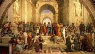 أبرز اختراعات المسلمين في القرون الوسطى