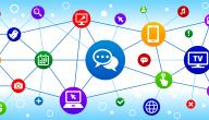 أهمية التواصل الاجتماعي