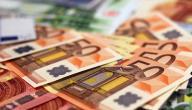 معلومات عن عملة اليورو