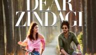 قصة فيلم Dear Zindagi