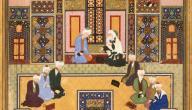 تعريف الفلسفة الإسلامية