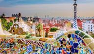 تكلفة السياحة في اسبانيا