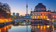 أبرز الأماكن السياحية في برلين