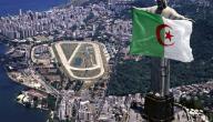 تكلفة السفر إلى الجزائر