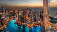 أبرز مطاعم منطقة جي بي ار في دبي